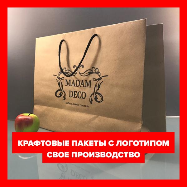 1к1 - с лого крафт